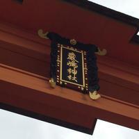 牡蠣づくし@はやし 厳島 - 香港と黒猫とイズタマアル 2