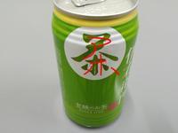 お茶 - Room326
