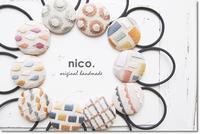 新しい作家さま「nico.」さんの刺繍ヘアゴムとこぎん刺しブローチ* - Ange(アンジュ) - 小林市の雑貨屋 -