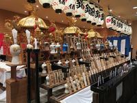 祇園祭 後祭 宵山 - とりあえず、ぼちぼちと ~第2幕~