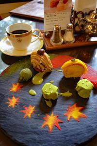 富士屋ホテル「箱根スイーツコレクション」は、さすがの美味しさ! - あれも食べたい、これも食べたい!EX