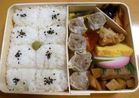 シウマイもとっても美味しいけど、ごはんもとっても美味しい!崎陽軒のシウマイ弁当 - カステラさん