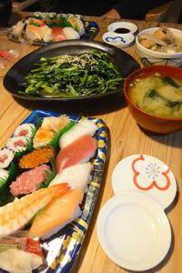 握り寿司 - 週末は晴れても、雨でも