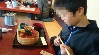 10歳記念の伊勢神宮 - タワシ家の日常