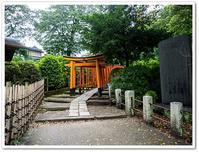 谷根千散歩 その3 乙女稲荷神社 - Stay Green