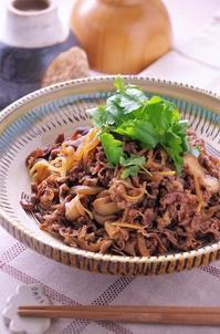 常備菜にも!牛肉ときのこの生姜煮 - cafeごはん。ときどきおやつ