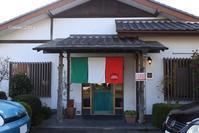 高根沢 イタリア食堂 ヴェッキオ・トラム ~気になっていたプレートランチ~ - 日々の贈り物(私の宇都宮生活)