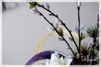 お花のお仕事 - Arys style  「整える」くらし