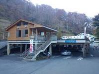 秋の四国2016 剣山 - だだぽんのブログ ~ 旅と山と音楽と