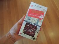 ポーランドの木苺とアーモンドのチョコレート - じゃポルスカ楽描帳