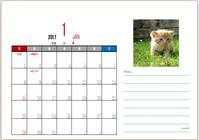 カレンダー - ma-ちゃんのつぶやき日記