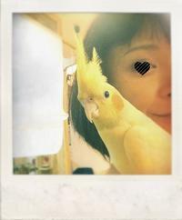 翠くん - 至福のひとくち