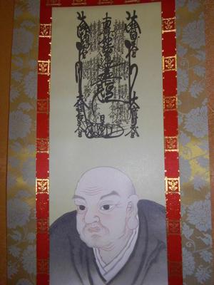 安来の月山富田城、27日から登城OK山頂部の整備ほぼ完了 - 松陰先生の横顔