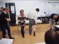 (公社)日本鍼灸師会専門領域研修制度「スポーツ傷害」第9回講習会の運営並びに参加をいたしました - 東洋医学総合はりきゅう治療院 一鍼 ~健やかに晴れやかに~