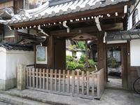 泰勝寺 - とりあえず、ぼちぼちと ~第2幕~