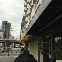 開店前から並んだ中崎町のうどん。 - お料理大好きコピーライター