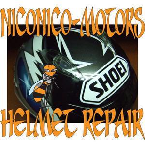 ヘルメットリペア SHOEI X-8RS  宇川レプリカ UKAWA Helmet Repair ヘルメット 廃盤 内装 交換 修理 - HELMET REPAIR ヘルメットリペア ニコニコモータース