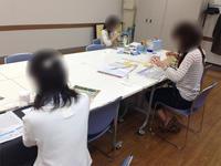 毎月素敵な作品が生まれてます♪ - 明石・神戸・加古川のカルトナージュ&タッセル教室 アトリエ・ペルシュ