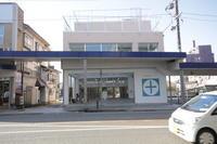おねんどおねえさん @十日町 - diary 塚野建築設計事務所