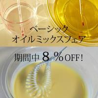 手作り石鹸に人気オイルミックスがオトク! - tecoloてころのブログ
