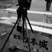 國ノ寶 - いんちきばさらとマクガフィン