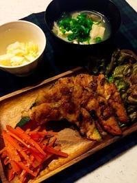 豚巻きカボチャの照り焼き - Lammin ateria