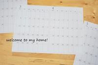 来年のカレンダーを作りました。 - welcome to my home!