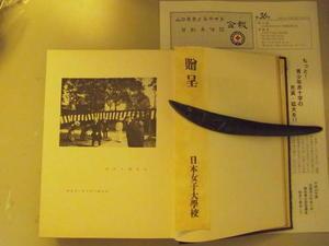 日韓軍事情報協定に署名北の核・ミサイル情報の共有強化 - 松陰先生の横顔