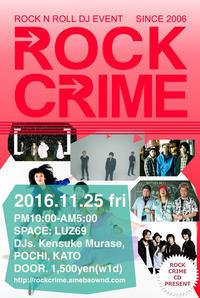 ROCKCRIME2016 vol.11 - 裏LUZ
