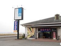 熊本 オトナ女子の島旅☆うまかもん 天草グルメ - うふふの時間