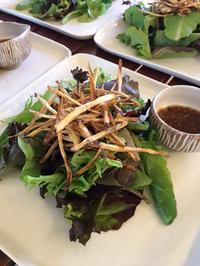 カリカリごぼうのサラダ - 玄米菜食 in ニュージャージー