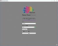 カラーマネジメントディスプレイSW2700PTをハードウエアキャリブレーションする! - hanchanjp・はんちゃんJP