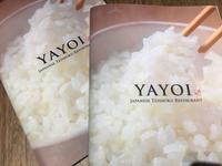 これがひつまぶしかぁ @ YAYOI - 今日も笑って、明日も笑おう。