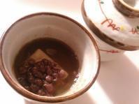 寒い日はおしるこ お弁当 かぼちゃのクリームシチュー - 今日は何食べた? ~366日ごはん日記~
