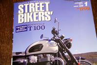 バイク雑誌 - Bibury Court Flag Shop