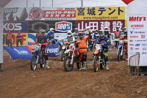 SUGO 2days ENDURO - 楽しい作戦FAT FOX