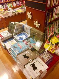 書店さんでのぬりえパネル・ディスプレイ!!@紀伊國屋二子玉川店さま - オトナのぬりえ『ひみつの花園』オフィシャル・ブログ