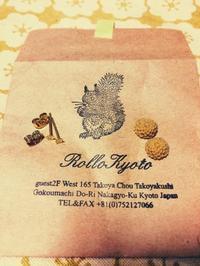 Rollo京都 - ガーデンのものづくり日記