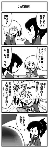 めぐるんぱ(3期)その6 - らぷらたぷらぷら日記