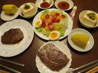 ニク 野菜 豆腐で 夕ごはん ♪♪ - よく飲むオバチャン☆本日のメニュー