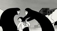 ペルセポリス (2007年) ロックとユーモアと ちょっぴりの反抗心を胸に - 天井桟敷ノ映画館