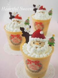 サンタさんのカップショートケーキ。・* - Heartful Sweets