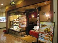 グルメ ロムレット 大阪マルビル店 (大阪・梅田) - さんころのにっき