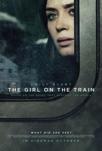 「ガール・オン・ザ・トレイン」 - ヨーロッパ映画を観よう!