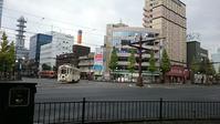 九州新幹線に乗ってみた - 新 LANILANIな日々