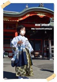 七五三 - mon*prince ー3兄弟育児日記&ハンドメイド記録ー