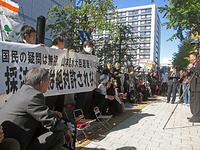 TPP反対 原発反対 - ムキンポの exblog.jp