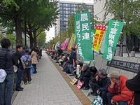 TPP反対 医労連 テントひろば - ムキンポの exblog.jp