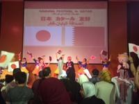SAMURAI Festival in Qatar - カタール de 日本語