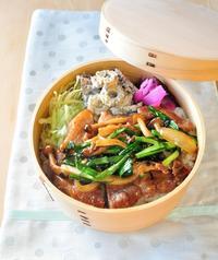 焼き肉ステーキポーク弁当 - 家族へ 健康弁当
